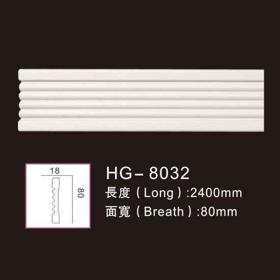 Low price for Led Moulding - Plain Mouldings-HG-8032 – HUAGE DECORATIVE