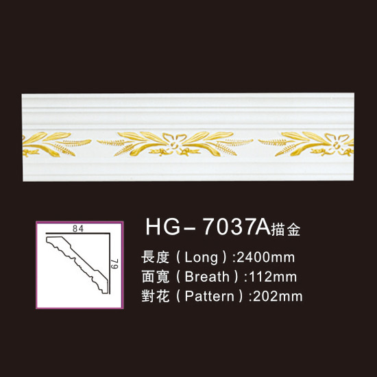 2019 Good Quality Pu Cornice Crown Moulding Material - Effect Of Line Plate-HG-7037A outline in gold – HUAGE DECORATIVE