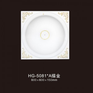 Ceiling Mouldings-HG-5081A outline in gold