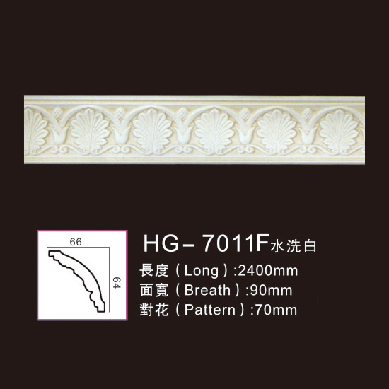 factory low price Square Marble Stone Columns - Effect Of Line Plate-HG-7011F water white – HUAGE DECORATIVE Featured Image