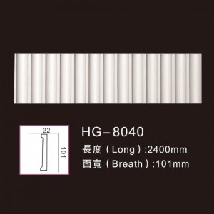 One of Hottest for Cheap Columns - Plain Mouldings-HG-8040 – HUAGE DECORATIVE