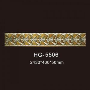 Center Hollow Mouldings-HG-5506
