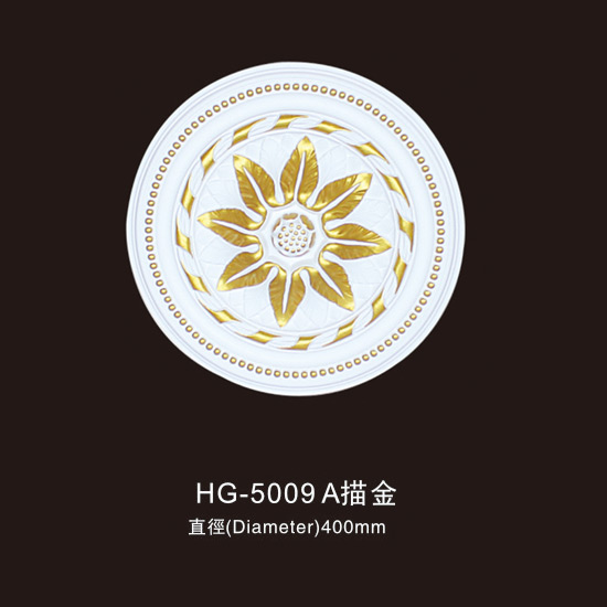 Hot New Products Interior Exterior Corbels - Ceiling Mouldings-HG-5009A outline in gold – HUAGE DECORATIVE