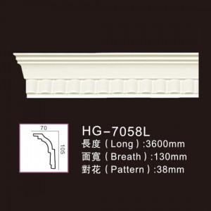 3.6M Long Lines-HG-7058L