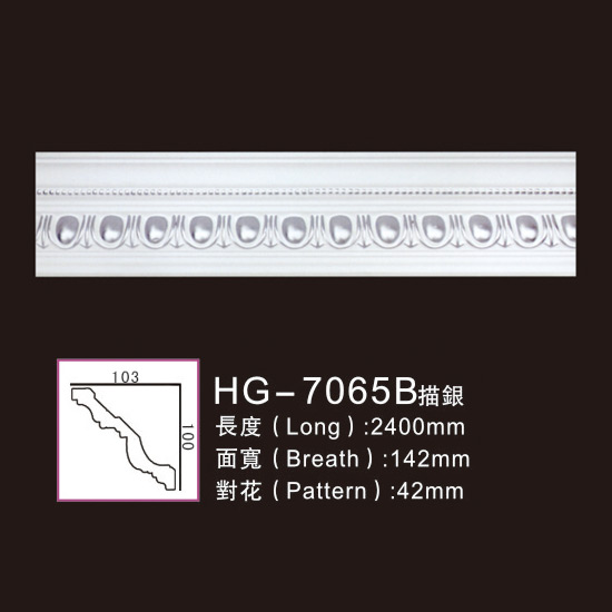Newly Arrival Door Frame - Effect Of Line Plate-HG-7065B outline in silver – HUAGE DECORATIVE