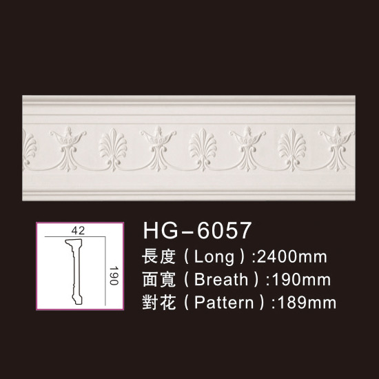 Best quality Crown Cornice - Carving Chair Rails1-HG-6057 – HUAGE DECORATIVE