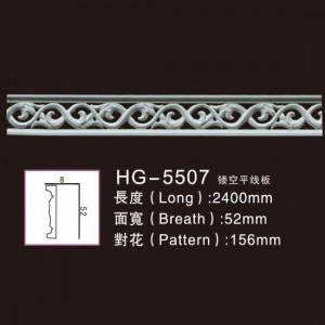 Center Hollow Mouldings-HG-5507