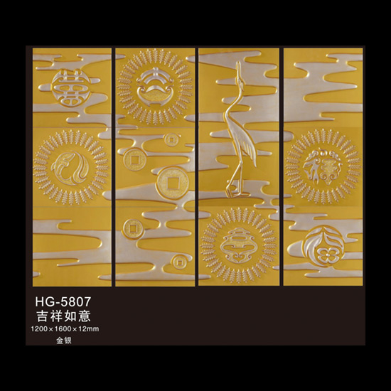 China wholesale Customized Own Logo Medallion - Wall Plaques-HG-5807 – HUAGE DECORATIVE