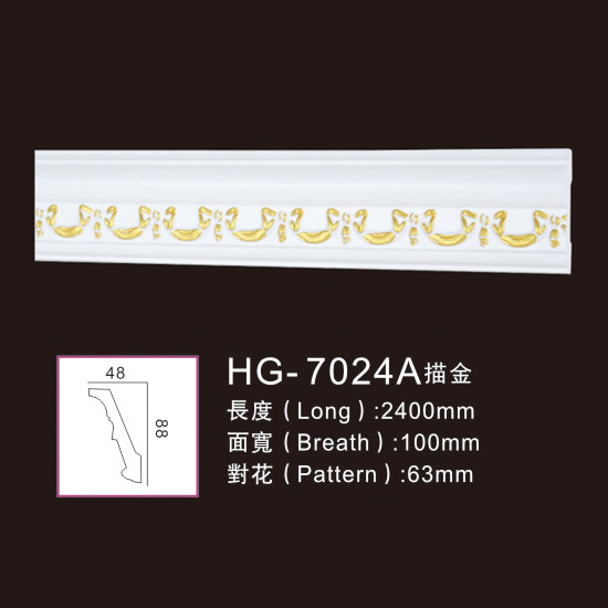 OEM/ODM China Ceilling Moulding - PU-HG-7024A outline in gold – HUAGE DECORATIVE Featured Image