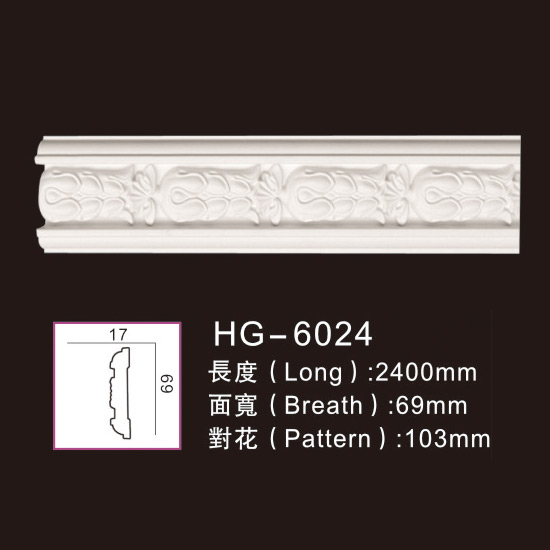 Wholesale Price Enamel Medallion - Carving Chair Rails1-HG-6024 – HUAGE DECORATIVE Featured Image