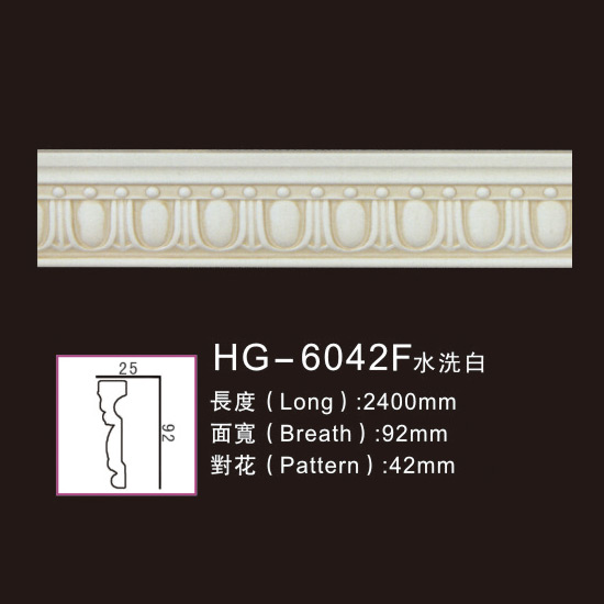One of Hottest for White Primed Crown Moulding - Effect Of Line Plate1-HG-6042F Washing White – HUAGE DECORATIVE