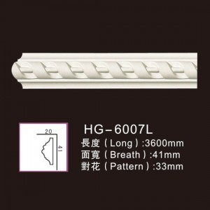 2019 Good Quality Cheap Corbels - 3.6M Long Lines-HG-6007L – HUAGE DECORATIVE