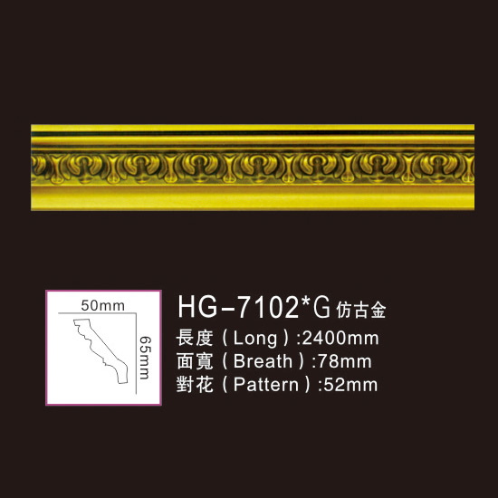 Excellent quality Pu Crown Cornice Moulding - Effect Of Line Plate1-HG-7102G Antique Gold – HUAGE DECORATIVE