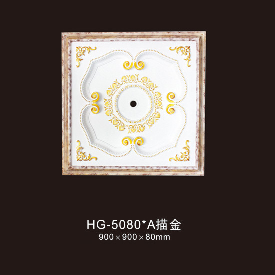 Free sample for Foam Crown Moulding - Ceiling Mouldings-HG-5080A outline in gold – HUAGE DECORATIVE