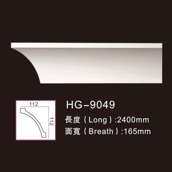 High Quality Polyurethan Moulding - Plain Cornices Mouldings-HG-9049 – HUAGE DECORATIVE
