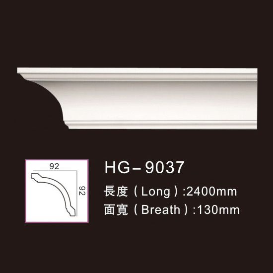 Discountable price Fireproof Board For Fireplace - Plain Cornices Mouldings-HG-9037 – HUAGE DECORATIVE