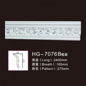 Effect Of Line Plate-HG-7076B outline in silver