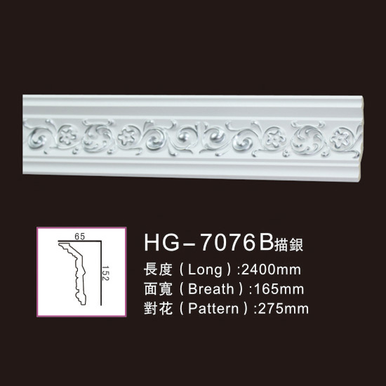 Effect Of Line Plate-HG-7076B outline in silver Featured Image