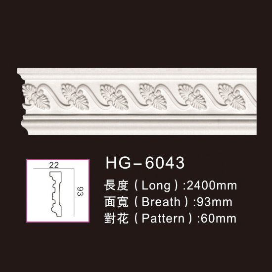 Hot New Products Exterior Columns And Pillars - Carving Chair Rails1-HG-6043 – HUAGE DECORATIVE