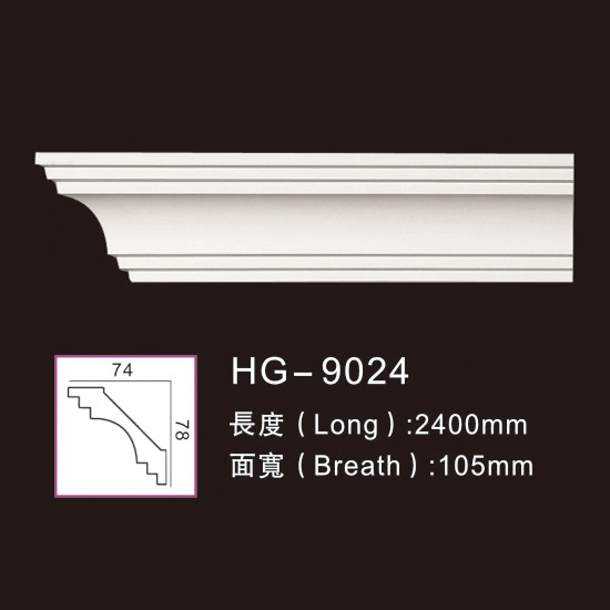 Low MOQ for PU Column - Plain Cornices Mouldings-HG-9024 – HUAGE DECORATIVE
