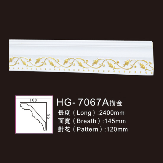 Hot Selling for High Quality Column - Effect Of Line Plate-HG-7067A outline in gold – HUAGE DECORATIVE