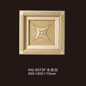 Ceiling Mouldings-HG-5073F water white