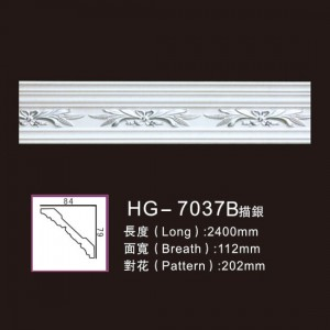 Reasonable price for Interior Marble Column - Effect Of Line Plate-HG-7037B outline in silver – HUAGE DECORATIVE