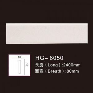 Plain Mouldings-HG-8050