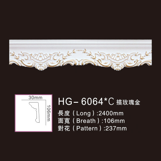 OEM/ODM Supplier Curved Stone Column Pillars - Effect Of Line Plate-HG-6064C outline in rose gold – HUAGE DECORATIVE