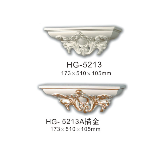 Fireplace Corbels & Surface Mounted Nicbes-HG-5213 Featured Image