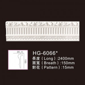 Carving Chair Rails1-HG-6066