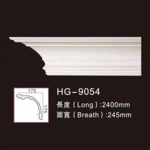 Plain Cornices Mouldings-HG-9054