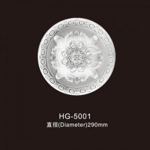 Ceiling Mouldings-HG-5001