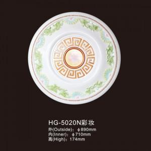 Ceiling Mouldings-HG-5020N color
