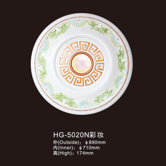 Ceiling Mouldings-HG-5020N color Featured Image