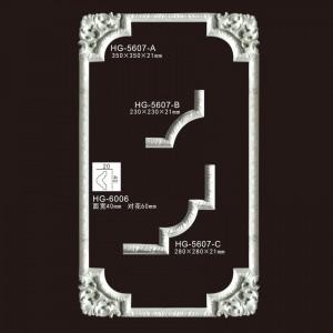 Elegant Corner & Frames-HG-5607