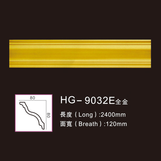 OEM/ODM Manufacturer Modern Marble Fireplace - Effect Of Line Plate-HG-9032E full gold – HUAGE DECORATIVE
