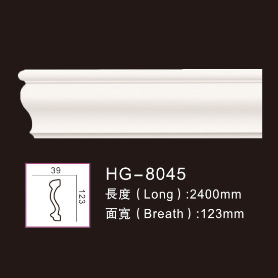 Cheapest Price Flower Decoration Fireplace - Plain Mouldings-HG-8045 – HUAGE DECORATIVE