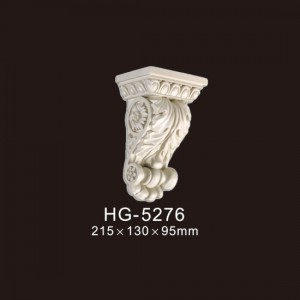 PU Exotic Corbels-HG-5276