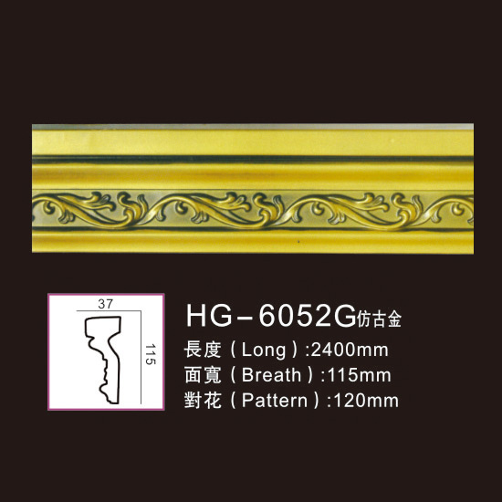 Professional China Fiberglass Crown Moulding - Effect Of Line Plate1-HG-6052G Antique Gold – HUAGE DECORATIVE