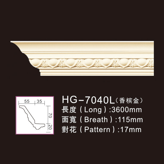 Factory source Skirting Baseboard Crown Moulding Casing - PU-HG-7040L champagne gold – HUAGE DECORATIVE
