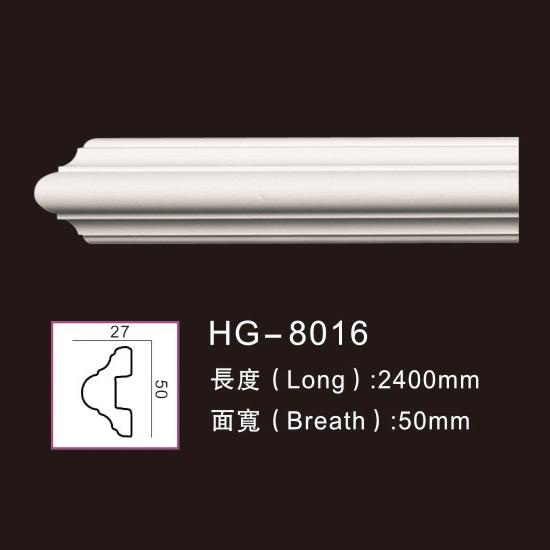 Factory For Beige Marble Crown Moulding - Plain Mouldings-HG-8016 – HUAGE DECORATIVE