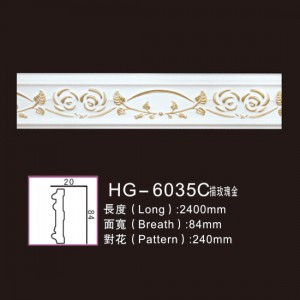 Factory Cheap Anti-Flaming Polyurethane Trim Moulding - Effect Of Line Plate-HG-6035C outline in rose gold – HUAGE DECORATIVE