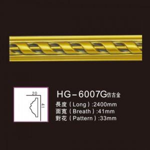 Popular Design for Polyurethane Baseboard Mouldings - Effect Of Line Plate1-HG-6007G Antique Gold – HUAGE DECORATIVE