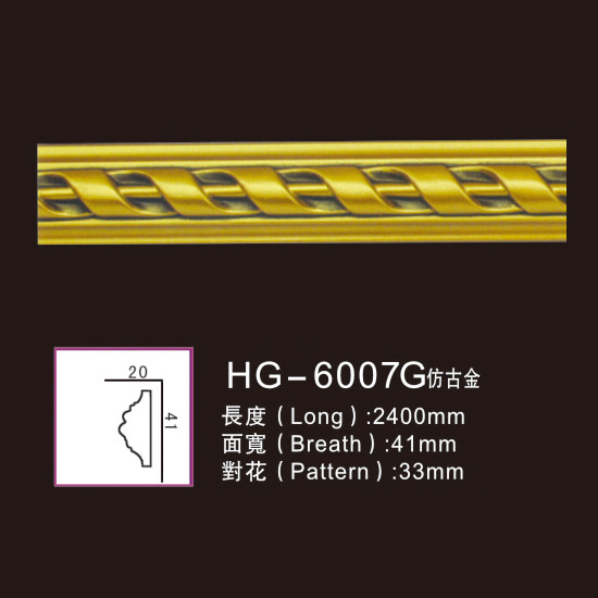 Popular Design for Polyurethane Baseboard Mouldings - Effect Of Line Plate1-HG-6007G Antique Gold – HUAGE DECORATIVE Featured Image