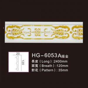Hot New Products Exterior Columns And Pillars - Effect Of Line Plate-HG-6053A outline in gold – HUAGE DECORATIVE