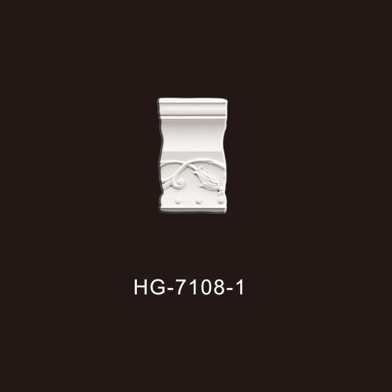 Reasonable price Pu Crown Moulding - PU-HG-7108-1 – HUAGE DECORATIVE
