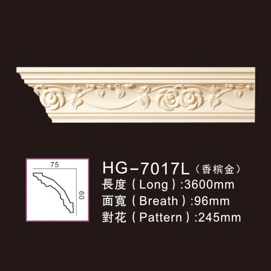Good quality Sphinx Ancient Medallions - PU-HG-7017L champagne gold – HUAGE DECORATIVE