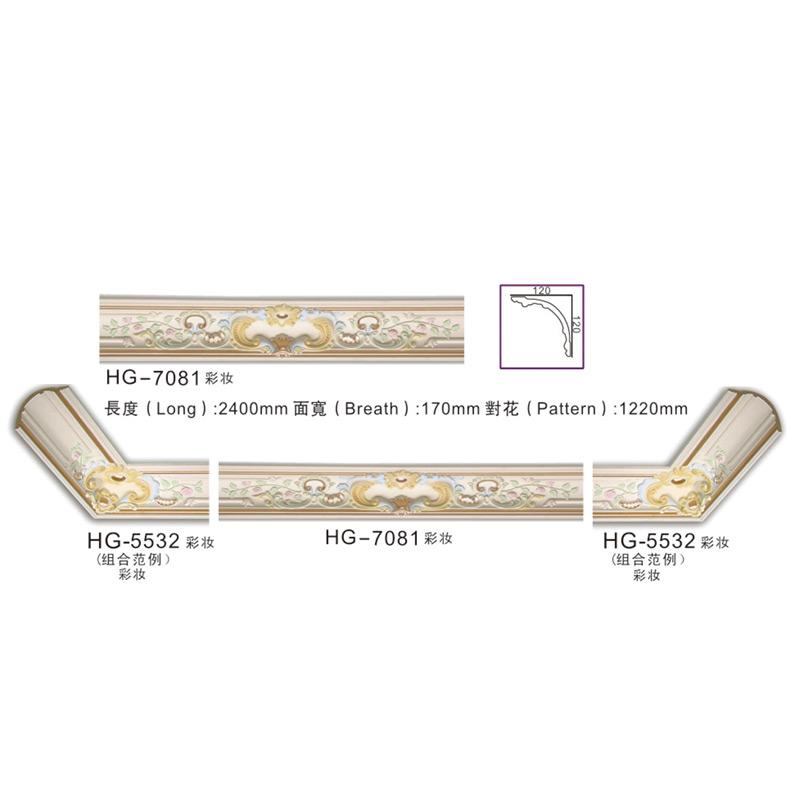 18 Years Factory Roman Fiberglass Columns - Wall Plaques-HG7801 Colour Makeup – HUAGE DECORATIVE