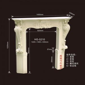 Fireplace Corbels & Surface Mounted Nicbes-HG-5210